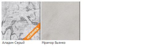 Фантазийные цветовые решения Оптима и Континент - каталог декоров ЛДСП мебели нашего производства