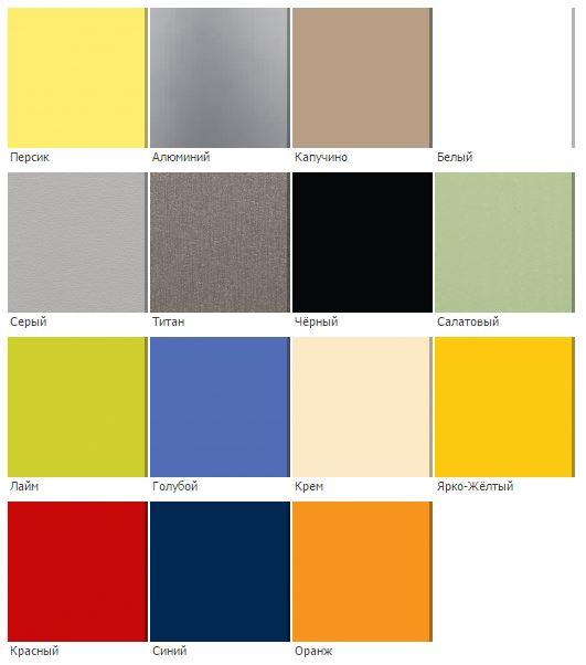 Фоновые цвета мебели Оптима и Континент - каталог декоров ЛДСП мебели нашего производства