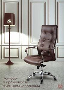 Кресла и стулья Бюрократ купить со склада в Новосибирске дешево