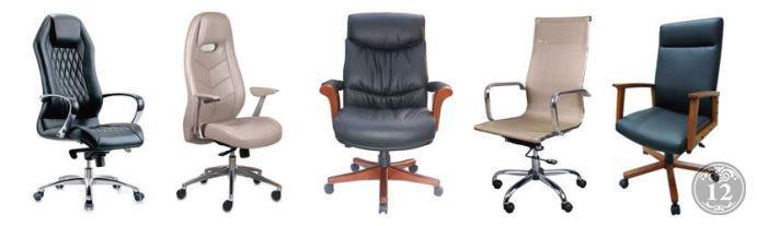 Офисные кресла и стулья оптом со склада в Новосибирске