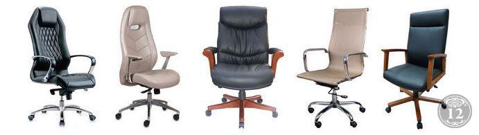 Кресла руководителя Бюрократ - для настоящих боссов