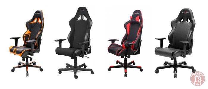 Что такое компьютерные игровые кресла DxRacer?
