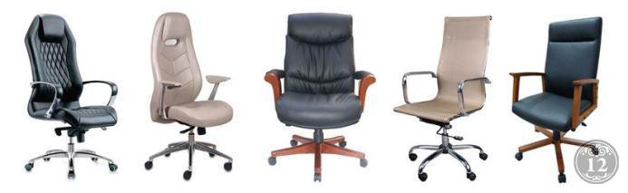 Как выбрать офисное кресло руководителя?