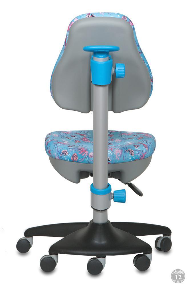 Детское кресло Бюрократ KD-2/BL/aqua