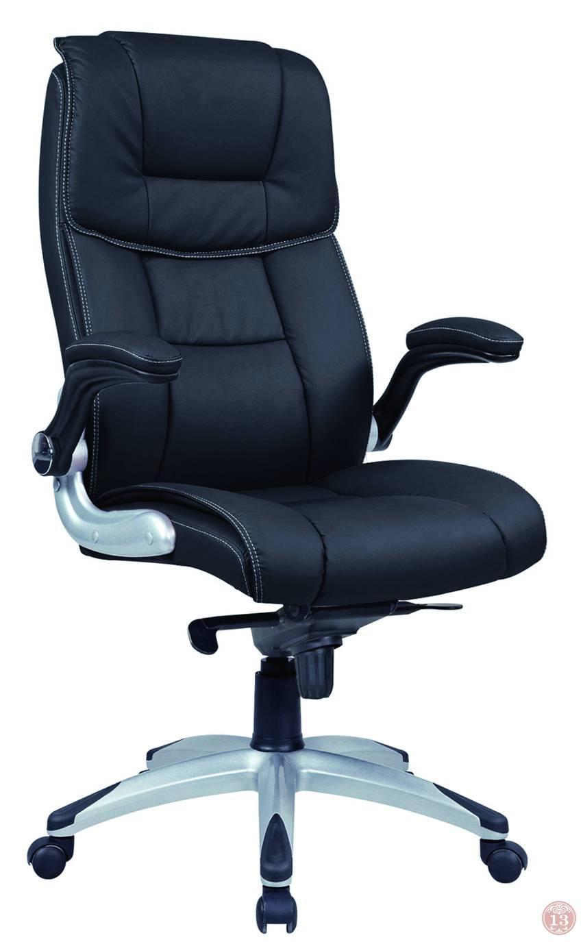 Кресло руководителя Nickolas