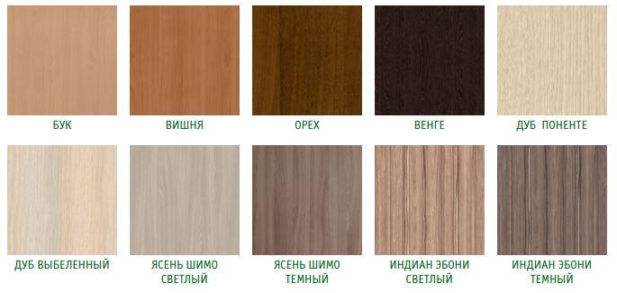 Образцы цветов ЛДСП кухни