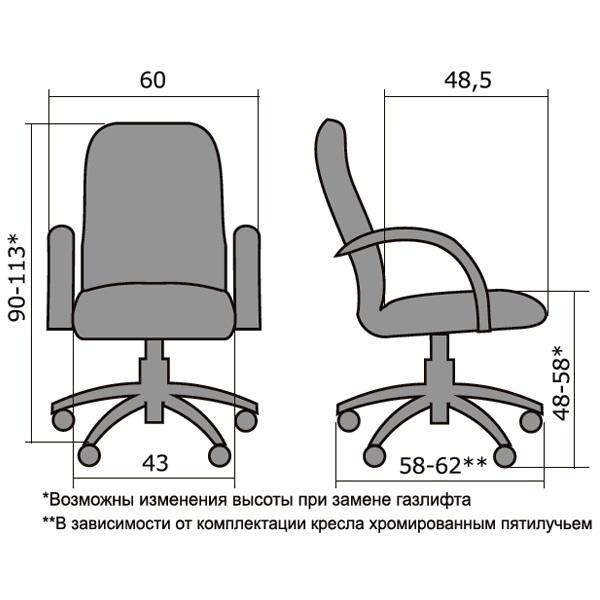 Кресло офисное Metta CP-5