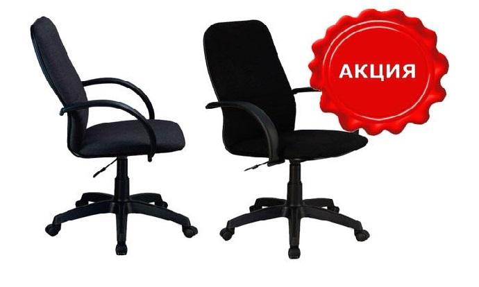 Кресло для персонала Менеджер-1 CP-1 PL в сетке по цене кресла в ткани!