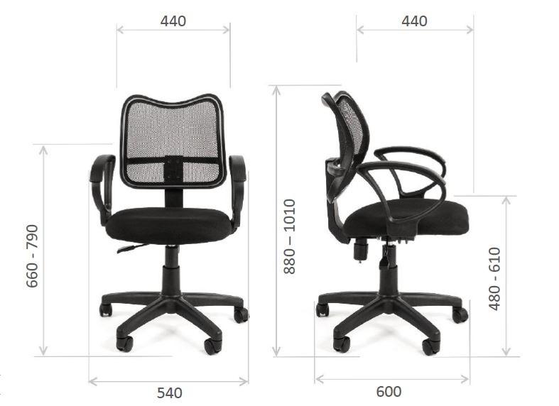 Кресло для оператора CHAIRMAN 450 Lite