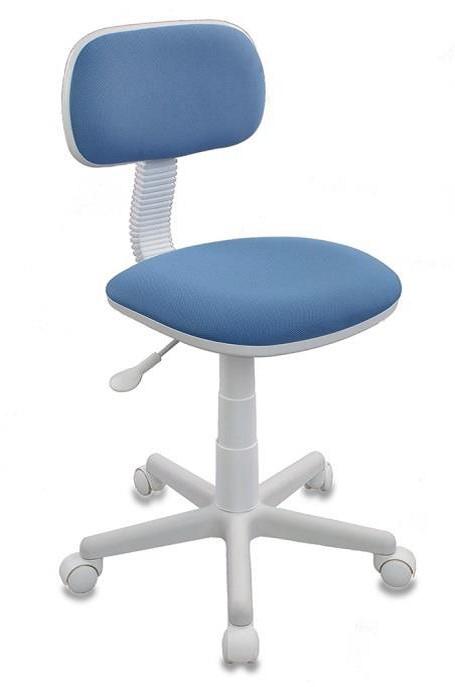 Кресло детское Бюрократ CH-W201NX