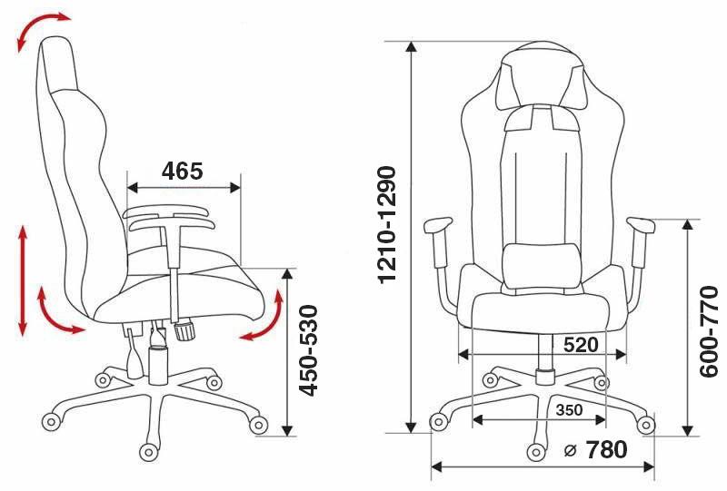 Кресло игровое Бюрократ CH-773