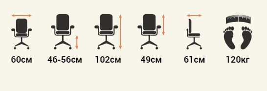 Кресло Riva Chair 6002-2 S