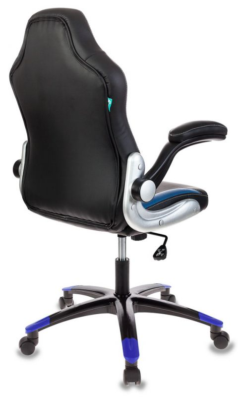 Кресло игровое Бюрократ VIKING-1