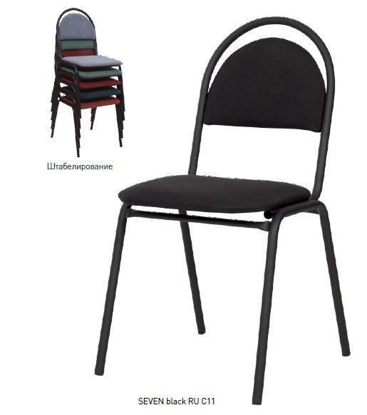 Изменение конструкции стула для посетителя SEVEN