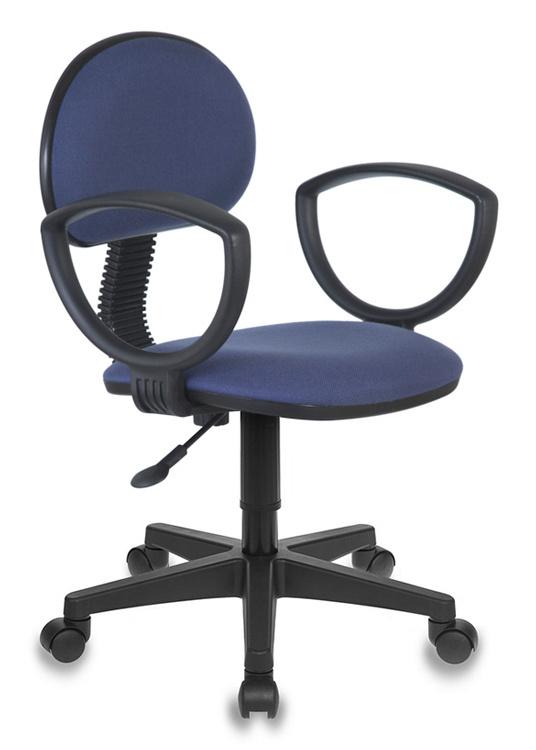 Кресло для оператора Бюрократ CH-213AXN