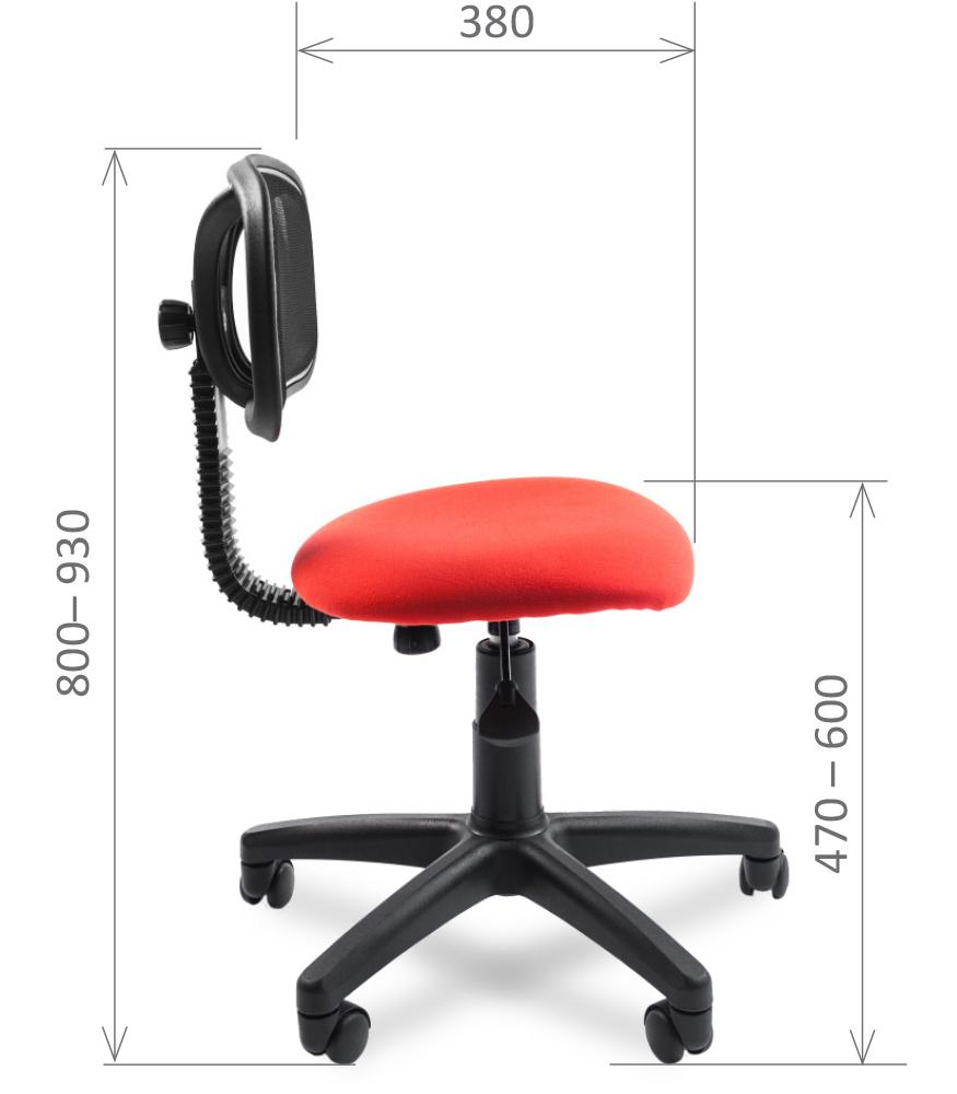 Кресло для оператора CHAIRMAN 250