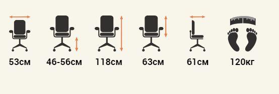 Кресло руководителя Riva Chair 6002-1 S