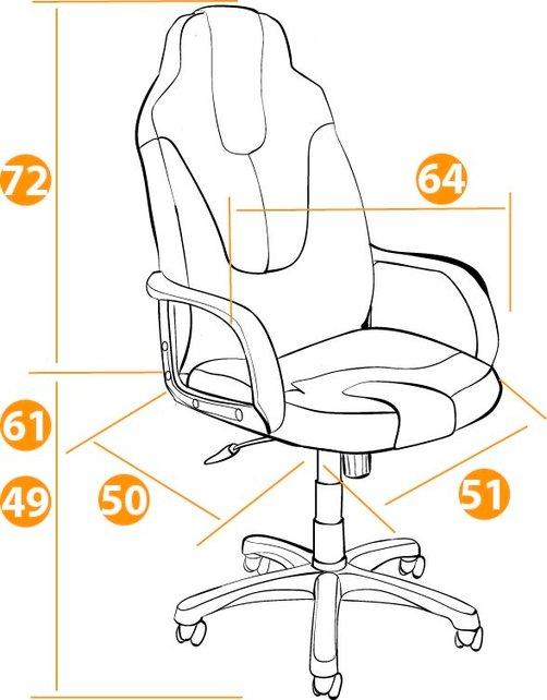 Кресло компьютерное TetChair Нео 1 Neo 1