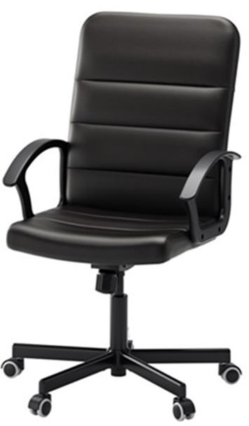 Кресло руководителя Бюрократ TRIEST