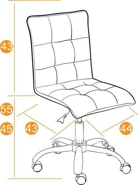 Кресло офисное TetChair ZERO