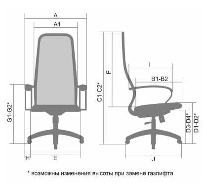 Кресло SU-BK-10