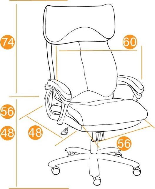 Кресло офисное TetChair GRAND