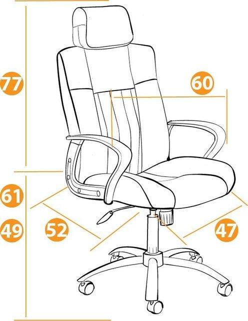 Кресло компьютерное Tetchair Оксфорд OXFORD хром
