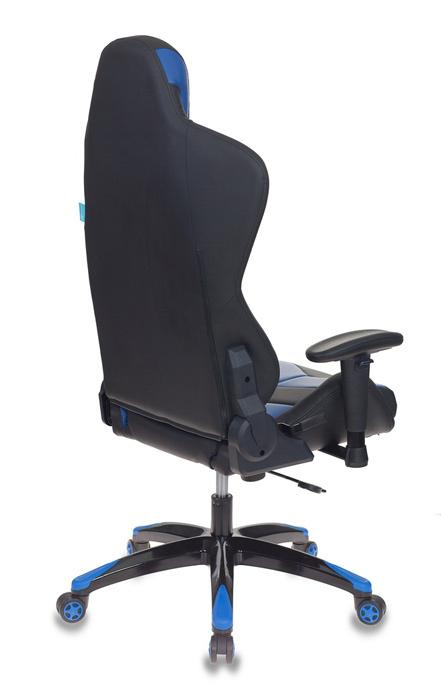 Кресло игровое Бюрократ CH-773N