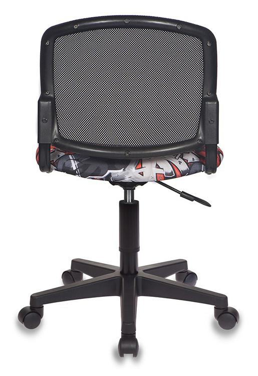 Кресло детское Бюрократ CH-296NX
