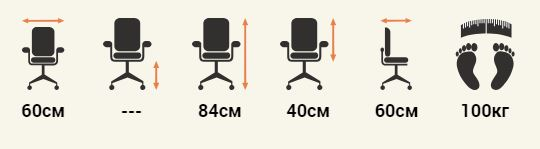 Кресло складное Riva Chair 462