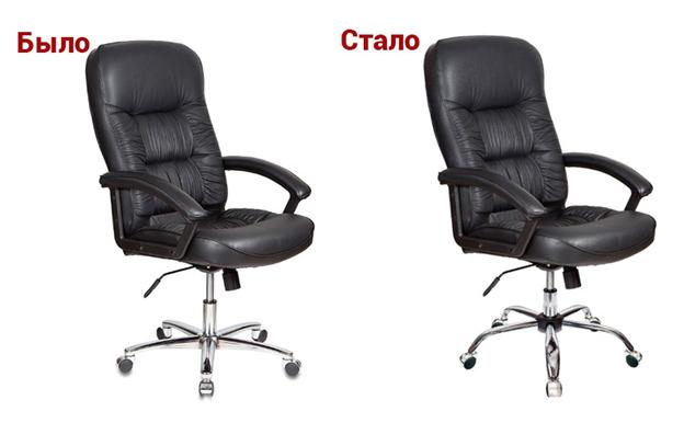 Бюрократ меняет крестовину у кресла для руководителей T-9908AXSN-AB