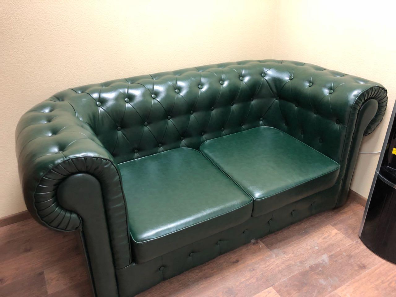 Серия мягкой офисной мебели Лондон