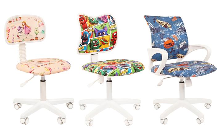 Кресла для детских комнат CHAIRMAN KIDS - три долгожданных новинки