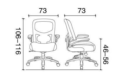Кресло офисное TetChair BIG-1