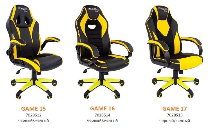 Новые дерзкие цвета обивки в игровых креслах Chairman Game 15 16 17