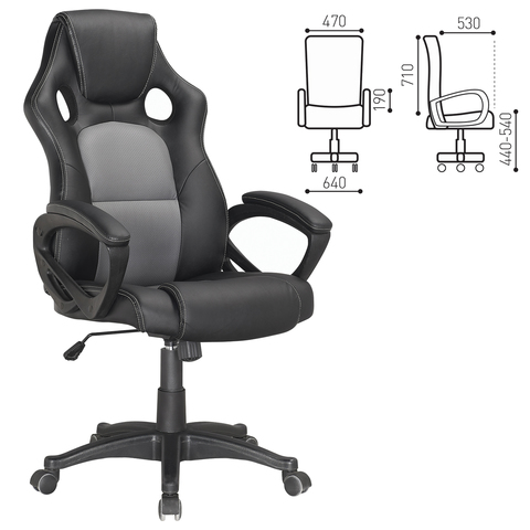 Кресло BRABIX Rider EX-544