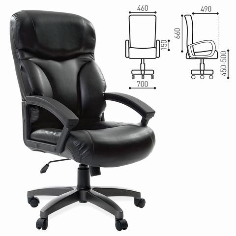 Кресло BRABIX Vector EX-559