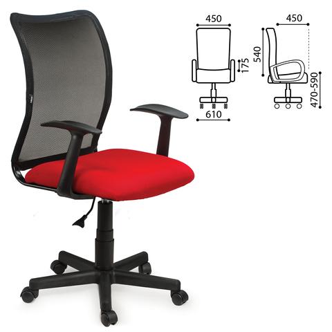 Кресло BRABIX Spring MG-307
