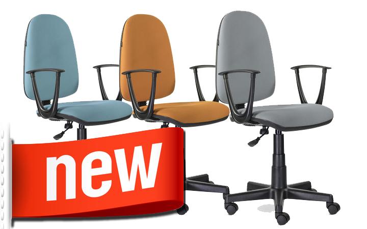 PRESTIGE START MG-312 - новое офисное кресло от BRABIX