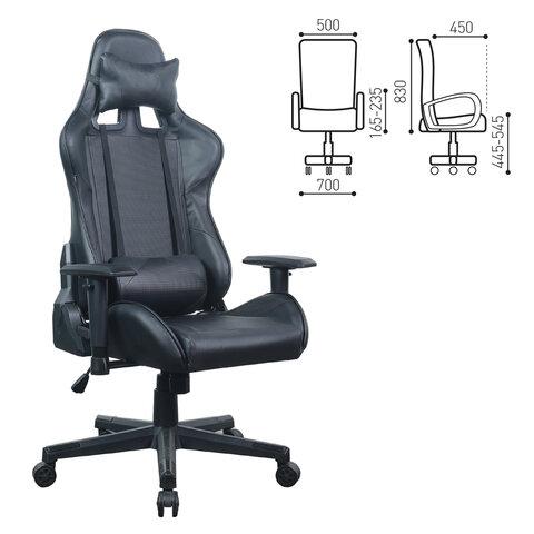Кресло BRABIX GT Carbon GM-115