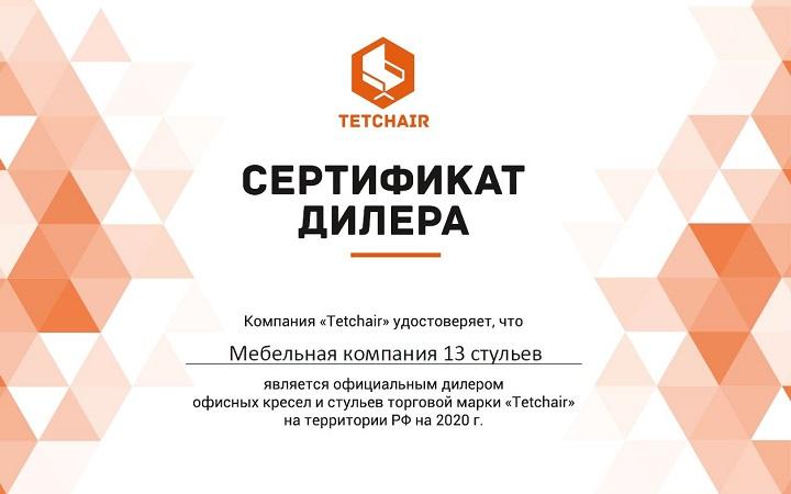 13 стульев официальный дилер офисных кресел и стульев торговой марки Tetchair