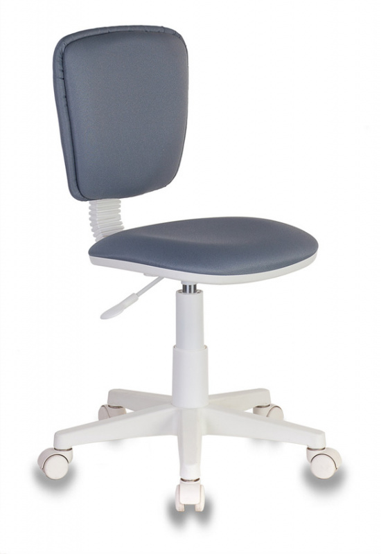 Кресло детское Бюрократ CH-W204NX