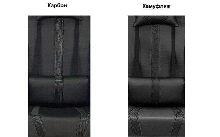 Бюрократ вносит изменения в производство обивок игровых кресел VIKING 5 AERO BLACK, ZOMBIE A3 B и ZOMBIE A4 B