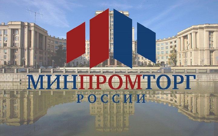 Кресла CHAIRMAN и СТАНДАРТ - в официальном Реестре промышленной продукции, произведенной в России!