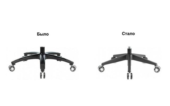 Улучшение крестовины геймерского кресла Бюрократ Viking 4 Aero