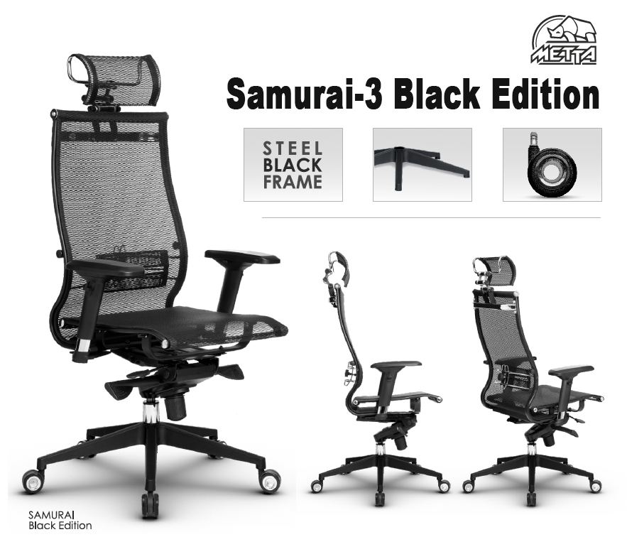 Уже скоро - эргономичное кресло Samurai-3 Black Edition