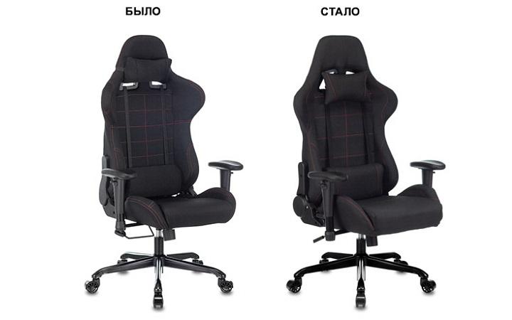 Популярное геймерское кресло Бюрократ 771N теперь изготавливается в России