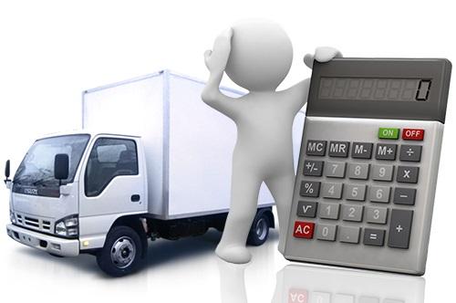 Калькулятор транспортных компаний