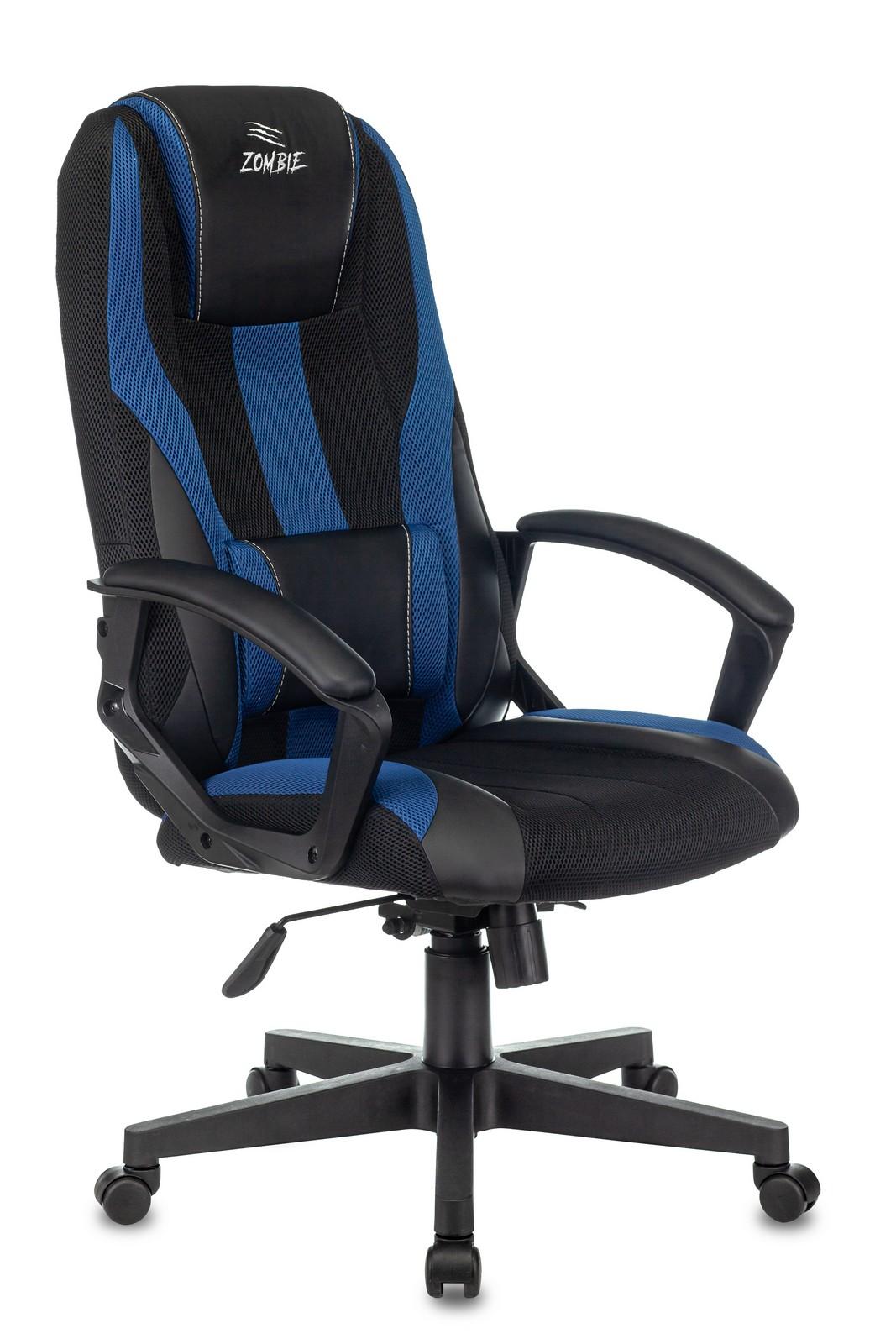 Кресло игровое ZOMBIE 9 - Синий Blue